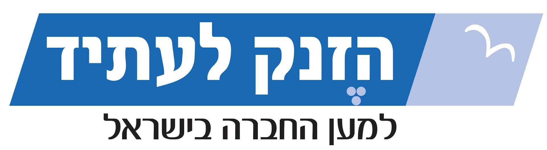 heznek_logo