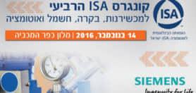 קונגרס I.S.A  הרביעי למכשור בקרה ואוטומציה